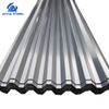 Corrugated Steel Sheet,Roofing Sheet
